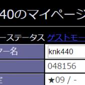 knk440
